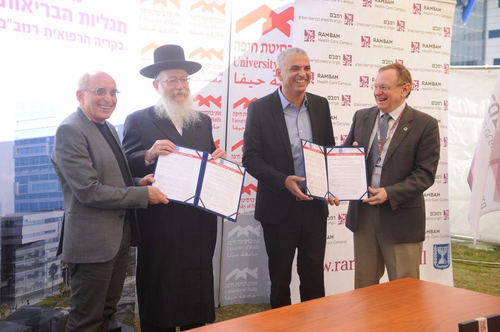 בתמונה מימין לשמאל: פרופ' רפי ביאר, השר משה כחלון, השר יעקב ליצמן, פרופ' רון רובין