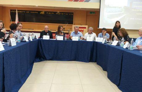 האסיפה הכללית של אגודת ידידי אוניברסיטת חיפה בישראל