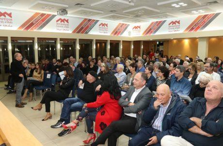 ניפגש בקמפוס: סדרת מפגשים של אגודת ידידי אוניברסיטת חיפה ובוגריה