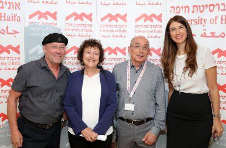 מפגש פורום בכירי המשק עם נגידת בנק ישראל