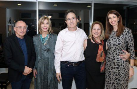 אירוע קבלת פנים לכבוד מינוי גליה אלבין לנשיאת אגודת הידידים